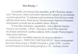DSC_0636
